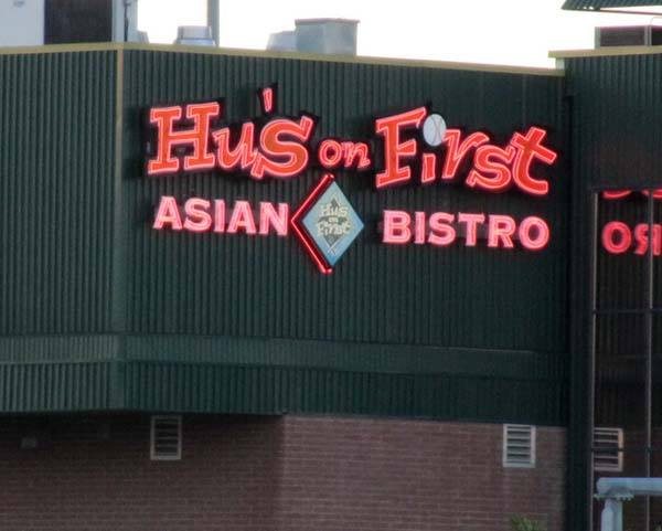 funny-restaurant-names7