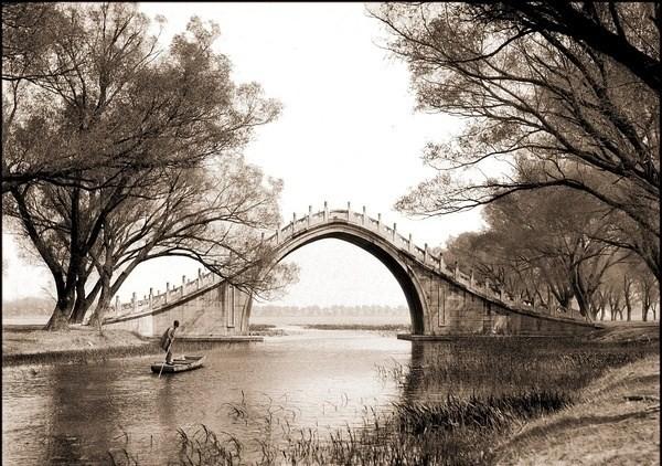 Old-China-2